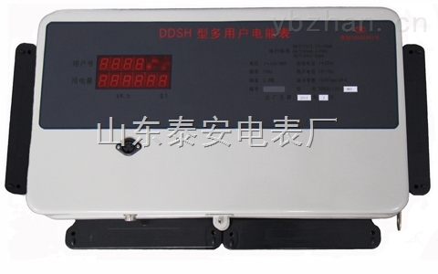 DDSH-組合式智能電表