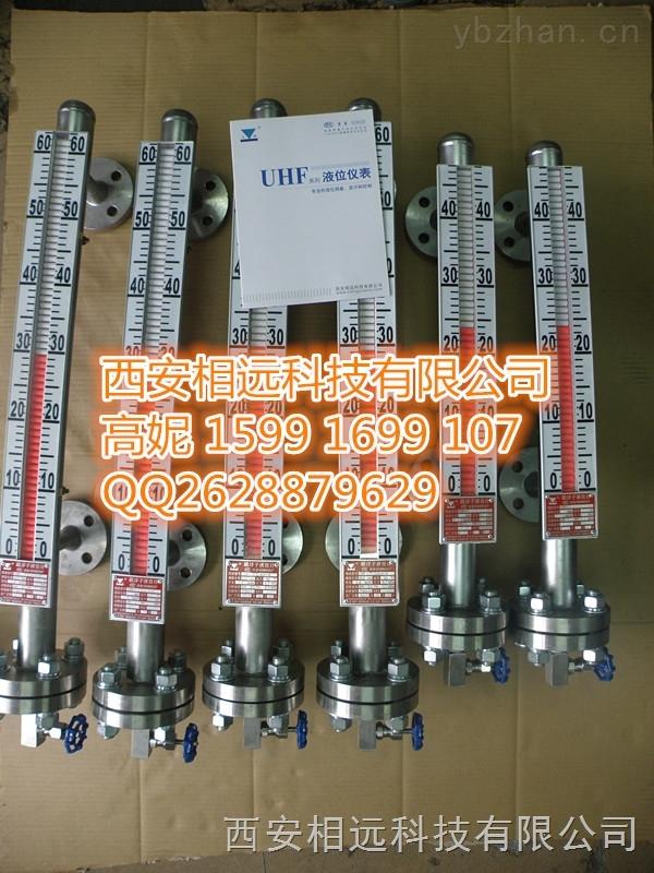 厂家年底优惠HHUHF山东甘肃双色液位计磁性液位计磁翻板液位计