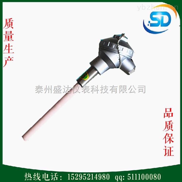 WRN-122 刚玉95热电偶装配热电偶
