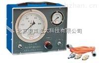 气缸漏气量检测仪(检测汽车汽缸) 型号:M166952