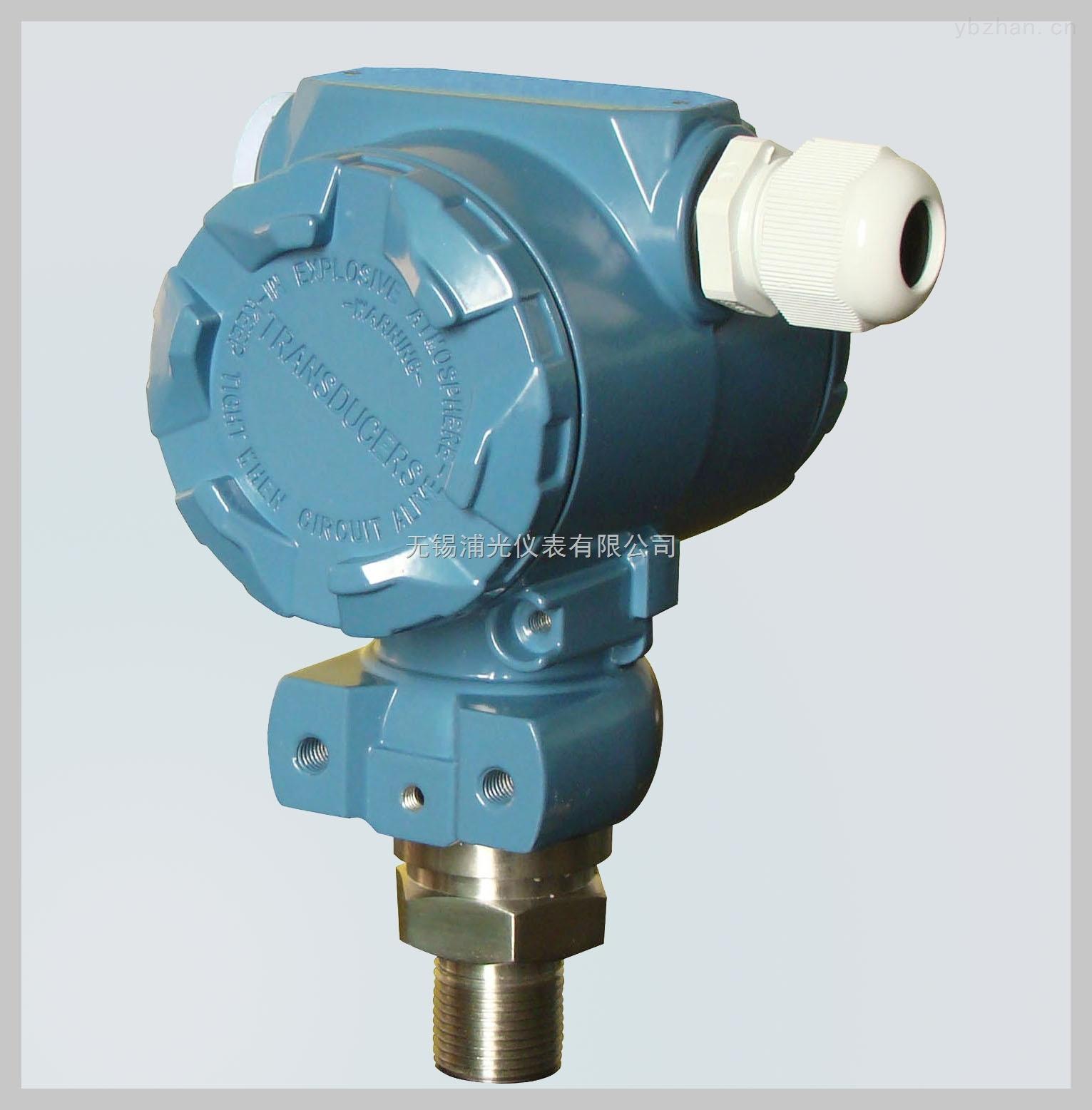 DSS-2088-无锡抗干扰压力变送器