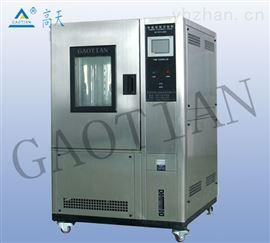 快速温度变化试验箱  东莞线性升降温测试箱