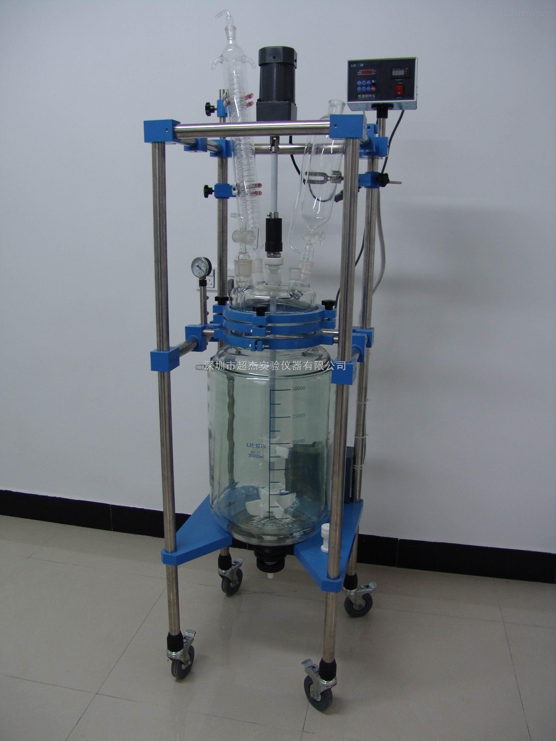 惠州双层玻璃反应釜厂家|惠州双层玻璃反应釜厂家