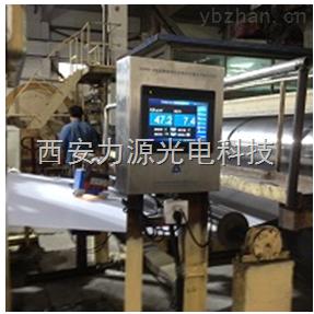 桂林定量仪OUMDL- III型智能近红外涂层定量仪