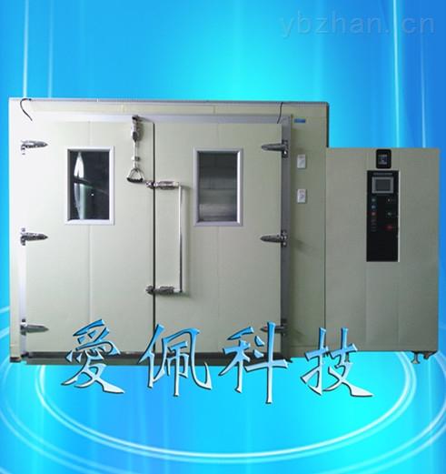 步入式老化试验室/光电产品