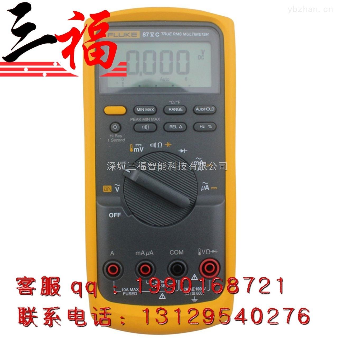 福禄克Fluke87V工业真有效值数字万用表原装正品