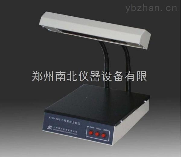 紫外分析仪,三用紫外分析仪,暗箱式紫外分析仪价格