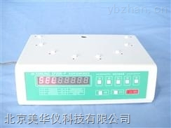 反应时运动时测试仪g
