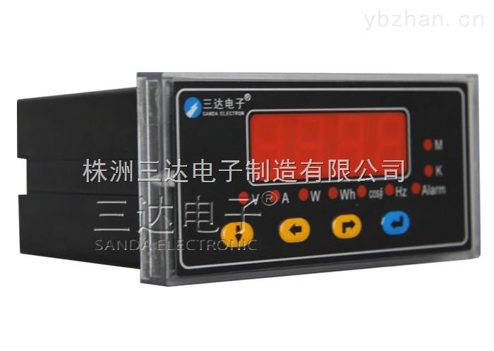 TDM501-8MPD2测量精度高-三达电子单相多功能仪表