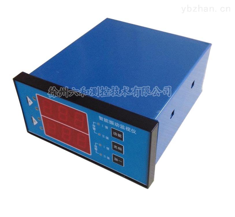MLI2001振动监测仪厂家直销
