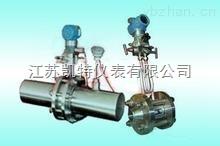 标准孔板流量计生产厂家