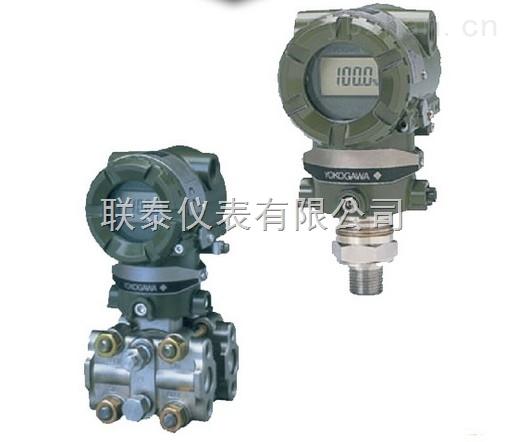 EJA-110系列壓力/差壓變送器