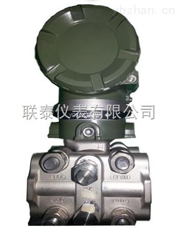 EJA-430A系列壓力/差壓變送器