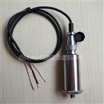 SLMCD-21T一體化振動變送器