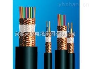 计算机编织分对屏蔽电缆