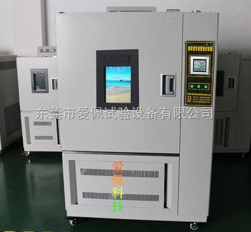 大眾汽車高溫老化試驗箱/供汽車零件測試高低溫試驗箱