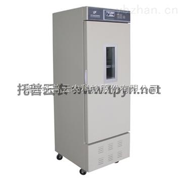 CZ-250FC/300FC种子低温储藏柜以低温密闭自然通风法为原理