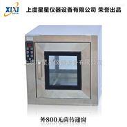 机械互锁传递窗 电子互锁传递窗 热销型