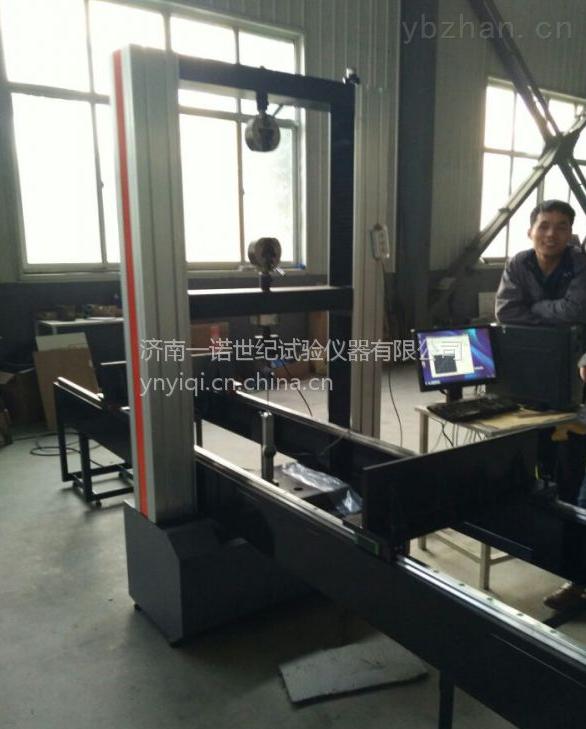 专业生产混凝土管桩抗劈裂抗弯试验机厂家