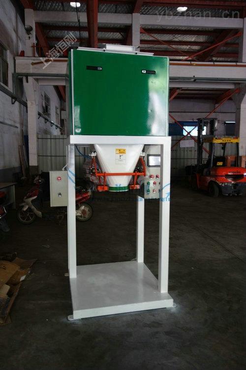 20公斤粮食定量包装秤厂家