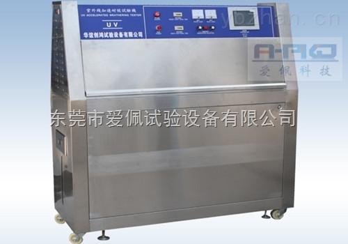 轉盤紫外光老化試驗箱/切片紫外光老化試驗箱