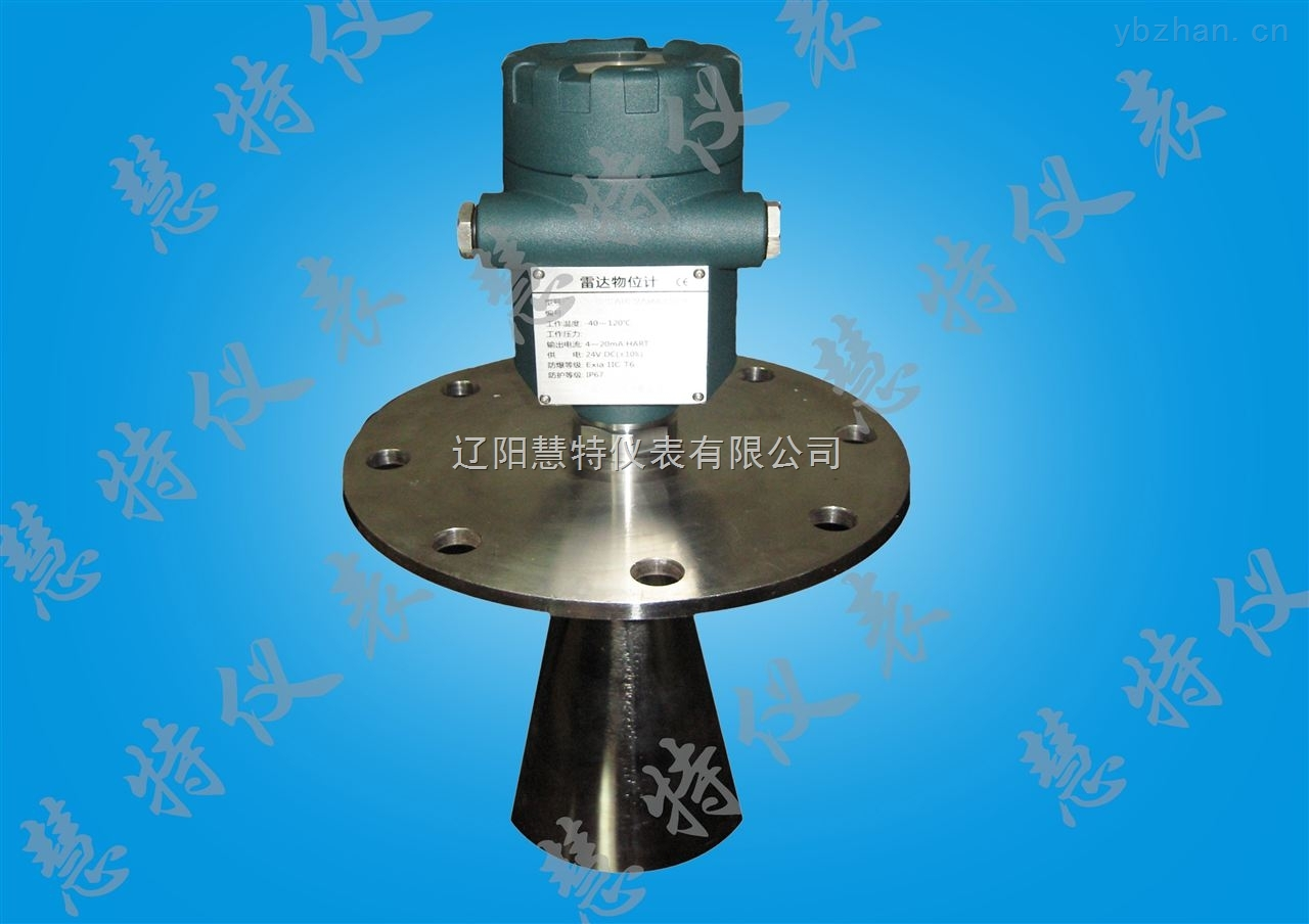 KERD-800/900-遼陽雷達式料位計