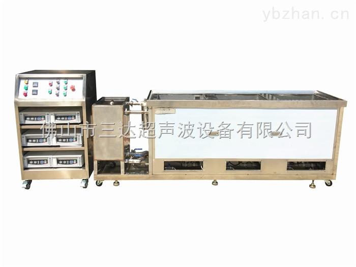 SD-1120-40T-三槽超声波清洗机