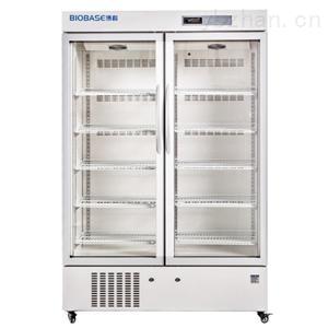 博科双开门药品冷藏柜