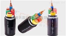中高壓單芯交聯聚乙烯金屬屏蔽電力電纜價格