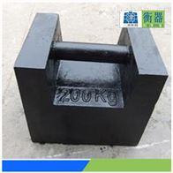 200公斤铸铁砝码★200公斤标准砝码价格