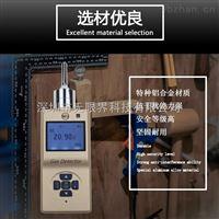 便攜式氧氣檢測儀價格,氧含量檢測儀價格