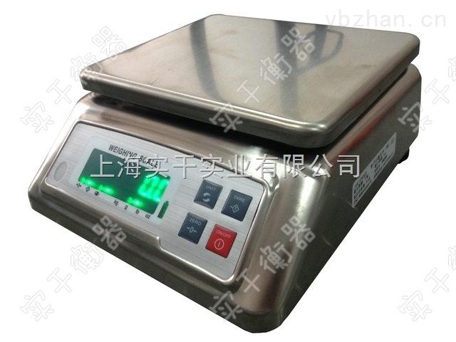 上海不銹鋼電子桌秤