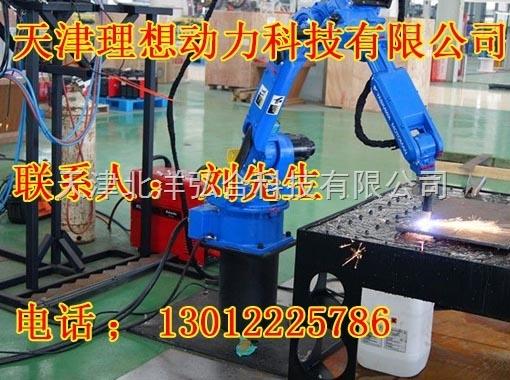 环缝焊接机器人厂家配件,汽车焊接机器人公司
