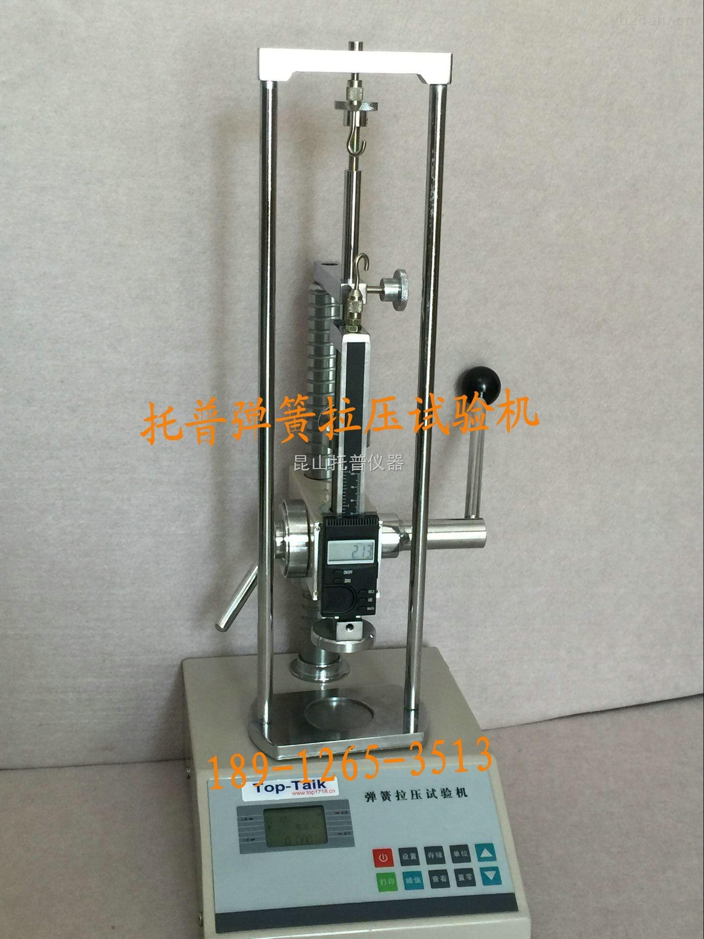 100kg弹簧拉压力测试仪