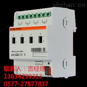 代理价智能照明继电器控制模块a1-mlc-1358