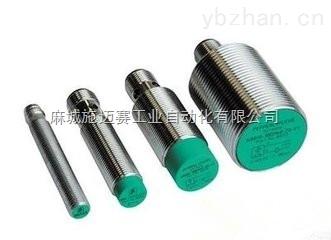 速度传感器NBB2-12GM50-E0(接近开关)