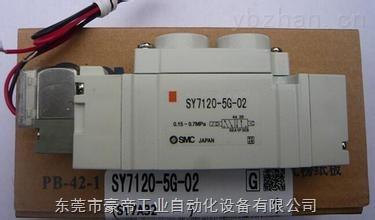 日本smc电磁阀代理,SMC电磁阀选型手册,一级代理