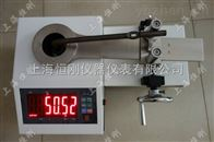 350N.m的扭力测试仪