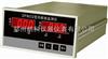 供應DF9032雙通道熱膨脹監測儀