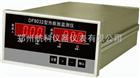 供应DF9032shuang通dao热peng胀监测仪