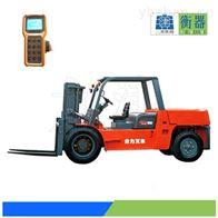 浙江叉车加装电子秤厂家★力优电动叉车加装称重设备