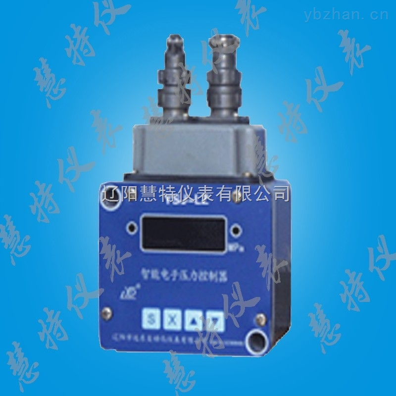 YSJ-LZ智能电子压力控制器