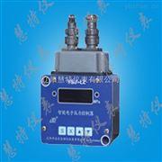 YSJ-LZ智能電子壓力控製器