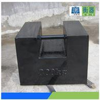 500公斤方形砝码|500公斤铸铁砝码|500公斤配重铁