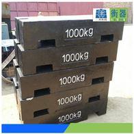 1000公斤校磅秤砝码