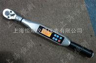 SGSX-500数显扭力扳手厂家