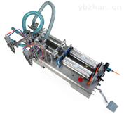 ZH-GZJ洗衣液小型灌装机