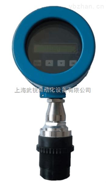WRCS630W一体式超声波物位计厂家