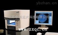 全自动菌落计数仪/大肠杆菌快速测定仪 型号:HXS-V2