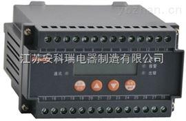 永利电玩app_AIM-T100A绝缘监测仪/高性能绝缘监测装置/配电系统对地绝缘监测